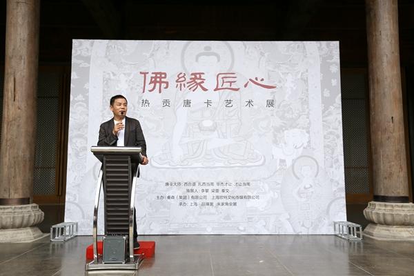 秦森(集团)董事长秦同千图片